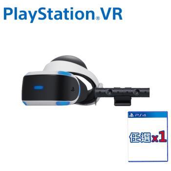 Playstation VR 攝影機同捆組 (CUH-ZVR2HUC)-加送PS4 VR專用 Beat Saber –英文版下載卡+熱門遊戲*1