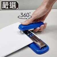 嚴選 360度可旋轉式釘書機/中縫裝釘/騎馬釘 3號針