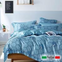 Raphael拉斐爾 米可 天絲加大四件式床包兩用被套組
