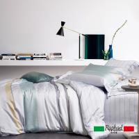 Raphael拉斐爾 星辰 天絲雙人四件式床包兩用被套組