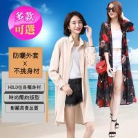 韓國K.W. 日本涼感設計單色防曬外套襯衫(共三款)-預購
