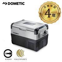 DOMETIC CFX WIFI系列智慧壓縮機行動冰箱 CFX 50W