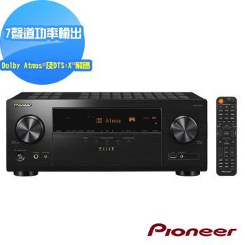Pioneer先鋒 ELITE 7.2聲道 AV環繞擴大機VSX-LX104(B)+送原廠4K HDMI線
