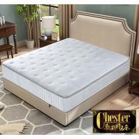 【契斯特】針織棉2cm天然乳膠二線獨立筒床墊-5尺(厚墊 乳膠 雙人)