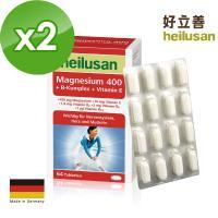 德國 好立善 鎂+B群+E高效強化錠-幫助入睡(64錠/盒)2入
