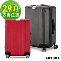 ARTBOX 粉漾燦爛 29吋拉絲可加大行李箱(多色任選)