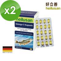 德國 好立善 純淨深海鮭魚油  (120粒/盒)X2