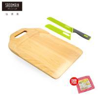 仙德曼 SADOMAIN《寵愛媽咪料理組》山毛櫸蔬果砧板+鮮彩輕便水果刀
