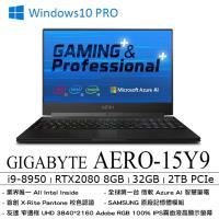 GIGABYTE 技嘉 AERO-15Y9 15.6吋 4K 創作兼電競超薄型筆電 i9-8950HK/32GB/RTX2080 8GB/2TB