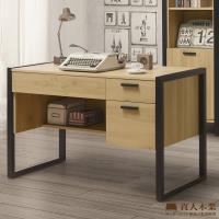 日本直人木業-BAKER北美楓木120公分書桌