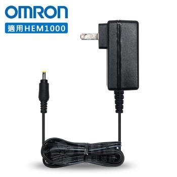 歐姆龍OMRON 血壓計專用變壓器(適用HEM1000/電壓110V)
