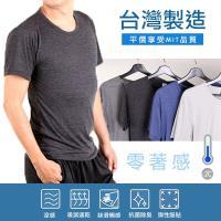CS衣舖 台灣製造純棉透氣涼感抗菌竹炭舒適男士內衣短袖T-麻灰