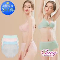 可蘭霓Clany 台灣製高腰棉質內褲 4件組 M-2XL(顏色隨機出貨)