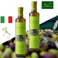 橄欖油-特羅法蘭斯坎Litaliano特級冷壓初榨橄欖油500ml*2入