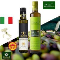閤大喜Lo Storico DOP特級冷壓初榨橄欖油+特羅法蘭斯坎Litaliano特級冷壓初榨橄欖油 二入組