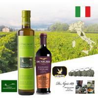 特羅法蘭斯坎Litaliano特級冷壓初榨橄欖油+玫瑰金巴薩米克醋  二入組