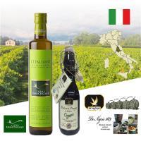 特羅法蘭斯坎-LITALIANO特級冷壓初榨橄欖油 +德尼格斯-有機巴薩米克陳年醋  二入組