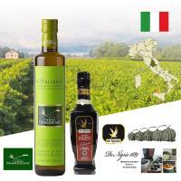 特羅法蘭斯坎-LITALIANO特級冷壓初榨橄欖油+德尼格斯-黃金巴薩米克醋  二入組