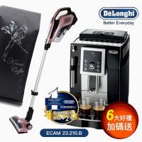 義大利 Delonghi迪朗奇睿緻型 ECAM 23.210.B 全自動咖啡機(加碼送SOWA無線兩用吸塵器)