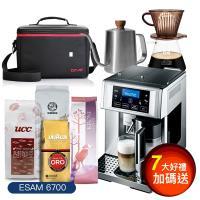 今日下殺88折↘義大利 Delonghi 尊爵型 ESAM 6700 全自動咖啡機(加碼送SOWA無線吸塵器)