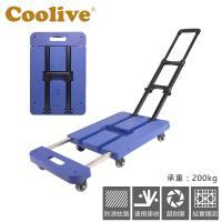 COOLIVE「六輪犀牛」耐磨輪摺疊手推車 (藍色)