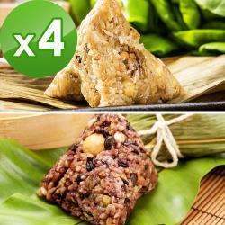 預購-樂活e棧-三低素食養生粽子+御品麻油猴頭菇粽子(6顆/包,共4包)(06/3~06/6 出貨)