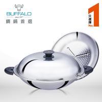 牛頭牌 BUFFALO  新雅登炒鍋40CM (雙耳附蒸層) 送頂級雅適剁刀