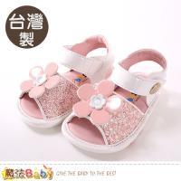 魔法Baby 女寶寶手工鞋 台灣製女童外出止滑涼鞋 女童鞋~sk0748