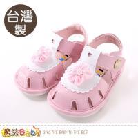 魔法Baby 女寶寶手工鞋 台灣製女童外出止滑涼鞋 女童鞋~sk0749