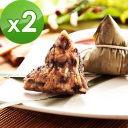 預購-樂活e棧-潘金蓮素食嬌粽子(6顆/包,共2包)(06/3~06/6 出貨)
