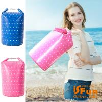 iSFun 戲水必備 戶外防水溯溪防水漂流袋10L 2色可選