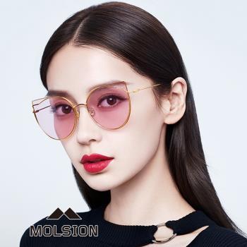 【MOLSION 陌森】大牌時尚流行墨鏡魅力貓眼大框太陽眼鏡(Angelababy楊穎明星同款MS8021)