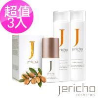 Jericho 死海珍愛養護髮組 超值3入(控油/修護洗髮精任選2入+護髮精華液)