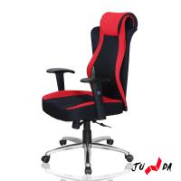 【JUNDA】尊爵獨立筒主管椅電腦椅辦公椅(二色任選)