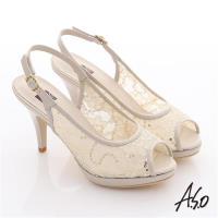 A.S.O 法式浪漫 真皮蕾絲亮片魚口高跟涼鞋- 米