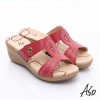 A.S.O 挺麗氣墊 全真皮寬楦壓紋氣墊楔型涼拖鞋- 橘紅