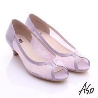 A.S.O 法式浪漫 全真皮拼花蕾絲布魚口鞋- 淺紫