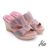 A.S.O 挺麗氣墊 全真皮奈米氣墊楔型涼拖鞋- 粉紅