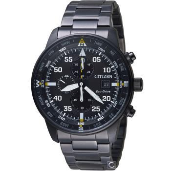 CITIZEN 星辰 飛行風格光動能計時腕錶(CA0695-84E)44mm