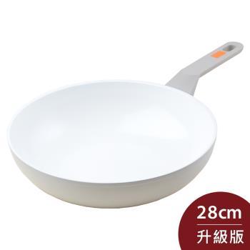 Berndes 寶迪 Veggie White 白色陶瓷不沾炒鍋  28cm 電磁爐可用