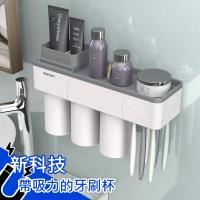 巴芙洛 新科技吸力刷牙漱口杯架-3口杯(免釘/免鑽/多功能洗漱套裝牙刷架組)