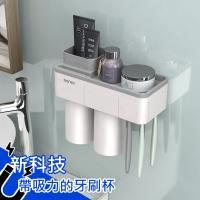 巴芙洛 新科技吸力刷牙漱口杯架-2口杯(免釘/免鑽/多功能牙刷架組2口)