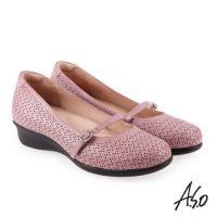 A.S.O 舒適典雅 全真皮圓楦休閒氣墊鞋- 粉紅