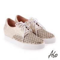 A.S.O 炫麗魅惑 MIT水鑽舒適綁帶內增高休閒鞋 金