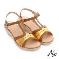 A.S.O 挺麗氣墊 全真皮寬楦鏤空氣墊楔型涼拖鞋- 茶