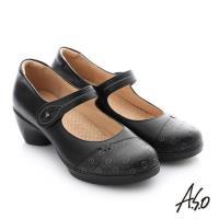 A.S.O 紓壓氣墊 魔鬼氈奈米鞋墊壓紋低跟休閒鞋- 黑