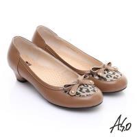 A.S.O 3E舒活寬楦 全真皮動物紋鞋面奈米低跟鞋- 卡其