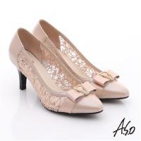 A.S.O 法式浪漫 牛皮拼接蕾絲布蝴蝶結鑽飾高跟鞋- 粉橘