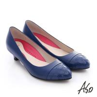 A.S.O 職場女力 真皮縫線刻花素色高跟鞋- 藍