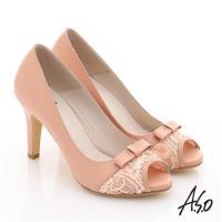 A.S.O 法式浪漫 真皮蕾絲蝴蝶綴飾高跟魚口鞋- 粉橘